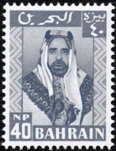 Bahrain 1960 Emil Sheikh Salman bin Hamad al Khalifa e.jpg
