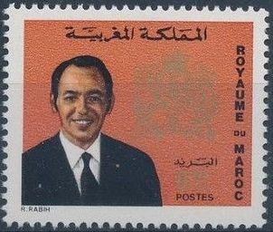 Morocco 1973 King Hassan II & Coat of Arms d.jpg