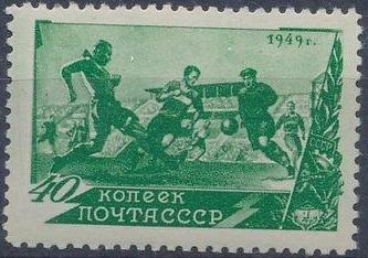 Soviet Union (USSR) 1949 Sports e.jpg