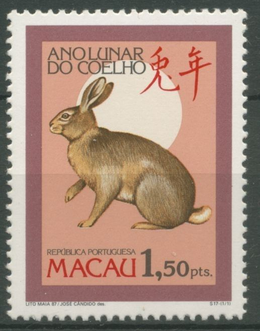 Macao 1987 Year of the Rabbit a.jpg