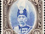 Malaya-Kedah 1937 Sultan Abdul Hamid Halim Shah