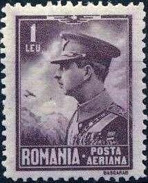 Romania 1930 King Carol II