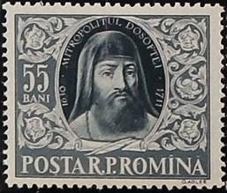 Romania 1955 Romanian Writers