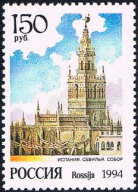 Russian Federation 1994 Cathedrals of World i.jpg