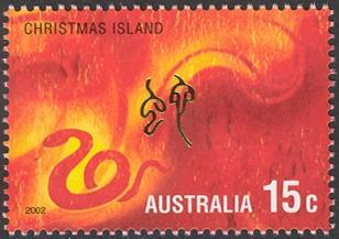 Christmas Island 2002 Year of the Horse h.jpg