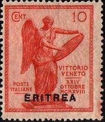 Italy-Eritrea 1922 Victory at Vittorio Veneto b.jpg