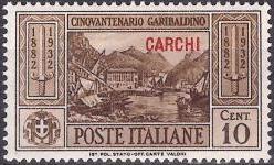 Italy (Aegean Islands)-Carchi 1932 50th Anniversary of the Death of Giuseppe Garibaldi