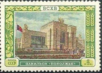 Soviet Union (USSR) 1956 All-Union Agricultural Fair (Pavilions) c.jpg