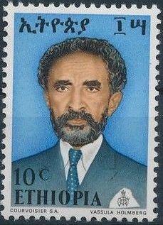 Ethiopia 1973 Emperor Haile Sellasie I b.jpg