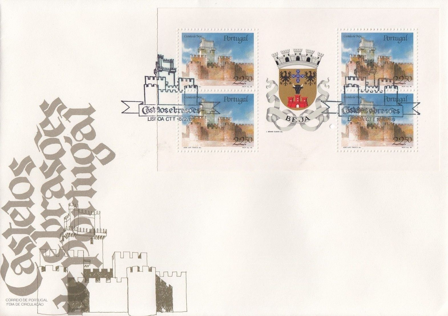 Portugal 1986 Castles and Arms (1st Group) FDCb.jpg