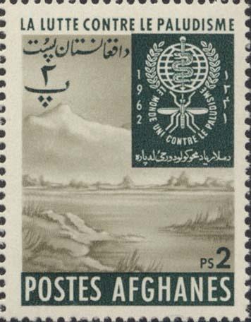 Afghanistan 1962 Malaria Eradication