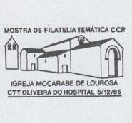 Portugal 1985 Thematic Philatelic Exhibition CCP PMa