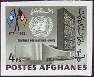 Afghanistan 1962 United Nations Day l.jpg