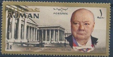 Ajman 1966 Winston Churchill d.jpg