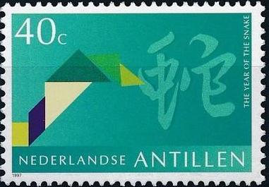 Netherlands Antilles 1997 Signs of the Chinese Calendar f.jpg