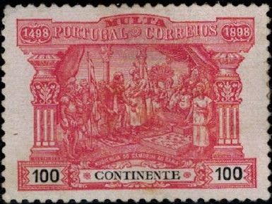 Portugal 1898 400th Anniversary of Discovering the Seaway to India (Postage Due Stamps) e.jpg