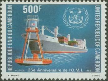 Cameroon 1983 25th Anniversary of International Maritime Organization