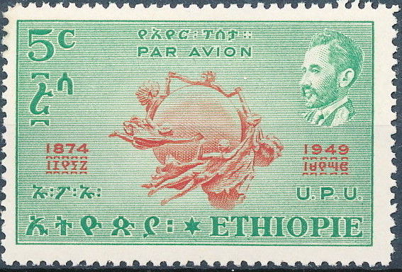 Ethiopia 1950 75th Anniversary of the UPU a.jpg