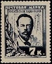 Soviet Union (USSR) 1925 30th Anniversary of Invention of Radio by Alexander Popov a.jpg