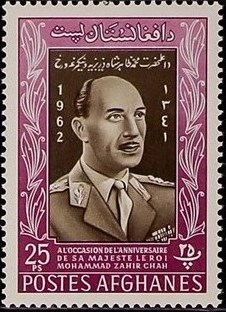 Afghanistan 1962 48th Birthday of King Mohammed Zahir Shah a.jpg