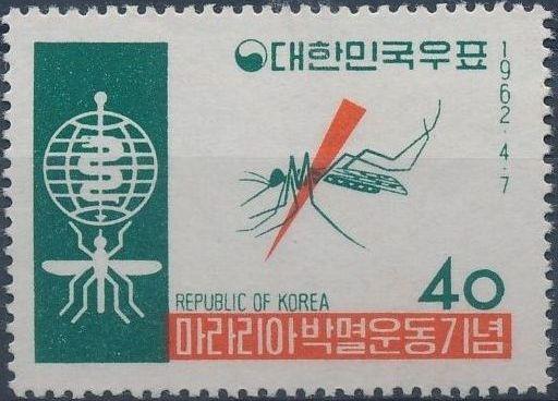 Korea (South) 1962 Malaria Eradication