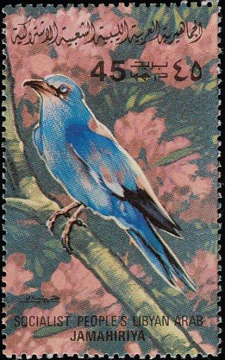 Libya 1982 Birds l.jpg