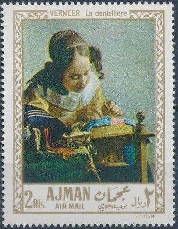 Ajman 1968 Paintings e.jpg