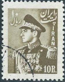 Iran 1952 Mohammad Rezā Shāh Pahlavī
