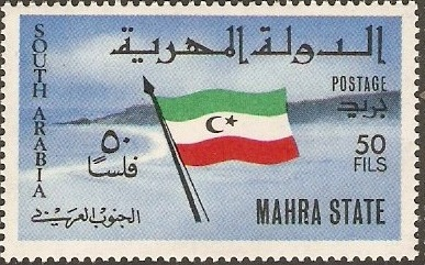 Aden-Mahra State South Arabia 1967 Flag of the State g.jpg