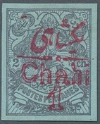 Iran 1910 Heraldic Lion b.jpg