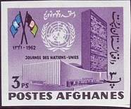 Afghanistan 1962 United Nations Day k.jpg