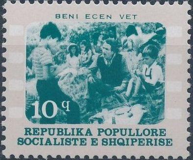 Albania 1977 Albanian Films
