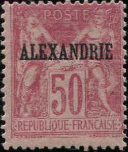 """Alexandria 1899 Type Sage Overprinted """"ALEXANDRIE"""" n.jpg"""