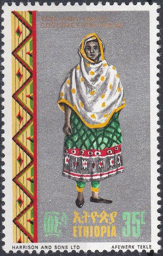 Ethiopia 1968 Regional Costumes e.jpg