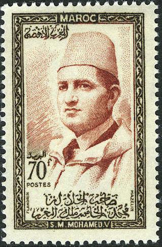 Morocco 1957 King Mohammed V b.jpg