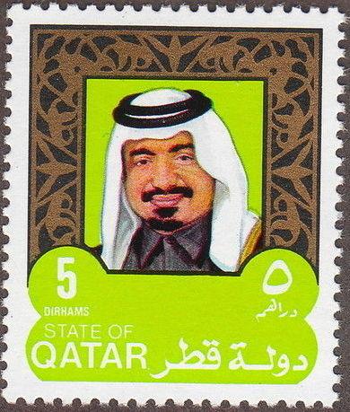Qatar 1977 Sheikh Khalifa bin Hamad