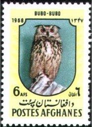 Afghanistan 1968 Wild Birds b.jpg