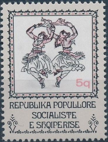 Albania 1978 National Costumes and Folk Dances (2nd Issue)
