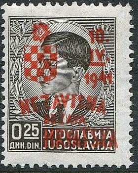 Croatia 1941 Anniversary of Independence