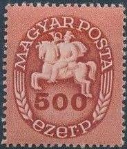 Hungary 1946 Post Rider - Definitives k.jpg