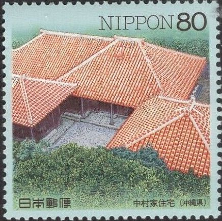 Japan 1998 Traditional Japanese House - Series 4 b.jpg
