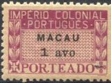 Macao 1947 Portuguese Colonial Empire (Postage Due Stamps)