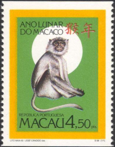 Macao 1992 Year of the Monkey b.jpg