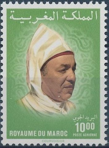 Morocco 1983 King Hassan II - Air Post Stamps e.jpg