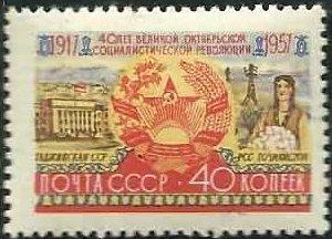 Soviet Union (USSR) 1957 40th Anniversary of Great October Revolution (3rd Issued) c.jpg