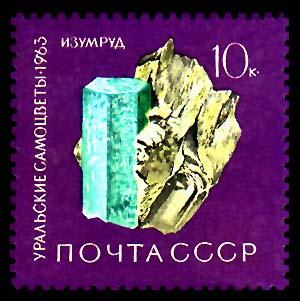 Soviet Union (USSR) 1963 Precious Stones of the Ural d.jpg