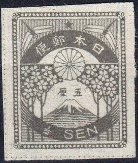 Japan 1923 Yokohama Earthquake