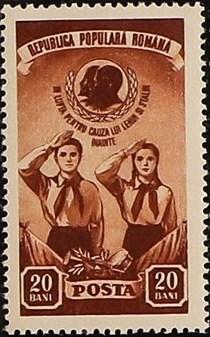 Romania 1952 Third Anniversary of Romanian Pioneers