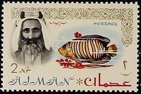 Ajman 1964 Sheik Rashid bin Humaid al Naimi and Fauna b.jpg