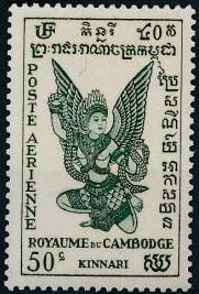 Cambodia 1953 Kinnari Goddess
